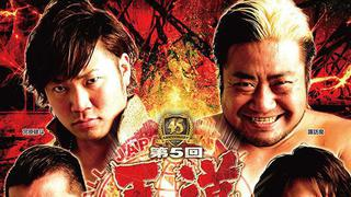 All Japan Pro Wrestling: The 5th O-do Tournament