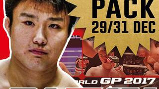 2-Day Pack: RIZIN FF World Grand-Prix 2017