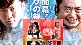 All Japan Pro Wrestling: 45th Series Opening Match