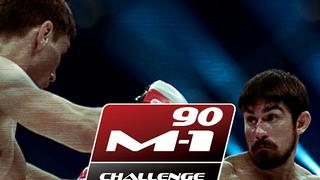 M-1 Challenge 90: Prelims