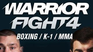Warrior Fight 4