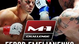 Fedor Emelianenko Vs. Jeff Monson: M-1 2011