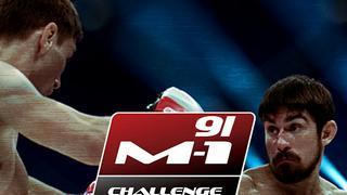 M-1 Challenge 91: Prelims.