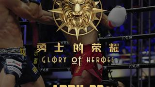 Glory of Heroes, April 22 (Tape Delay)