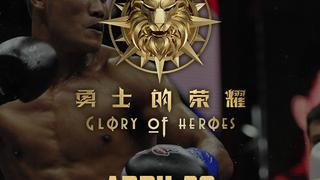 Glory of Heroes, April 29 (Tape Delay)