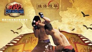 Chin Woo Men: Semi Finals CWM Championship Club & 1st Round of Individual Championship