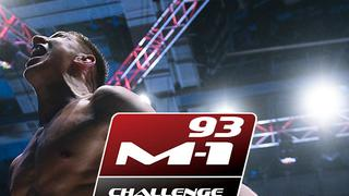 M-1 Challenge 93: Prelims