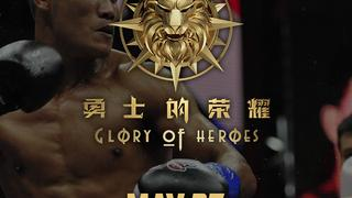 Glory of Heroes, May 27 (Tape Delay)