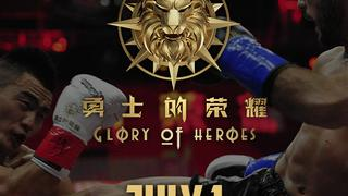 Glory of Heroes, July 1 (Tape Delay)