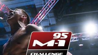 M-1 Challenge 95: Prelims