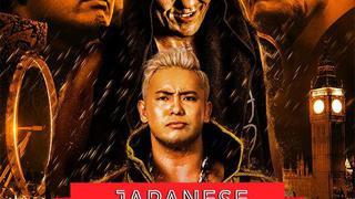 NJPW Royal Quest  (Japanese)