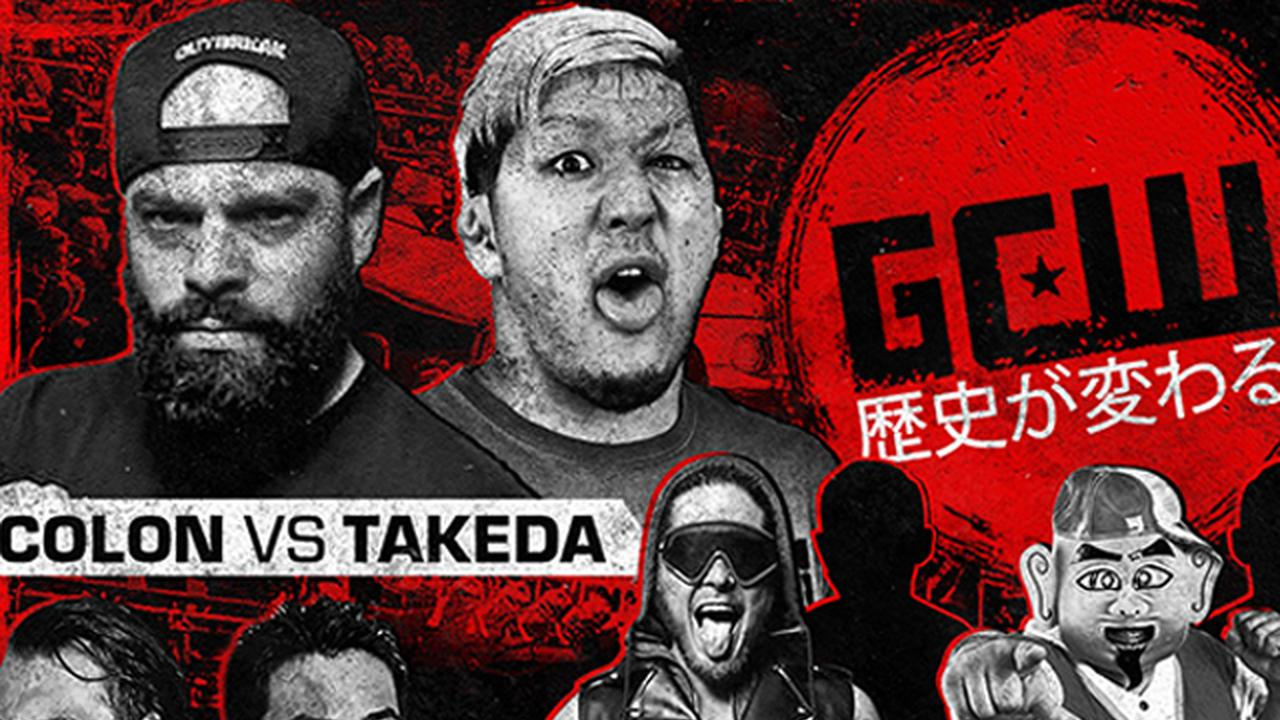 Image result for gcw worst behavior 2019