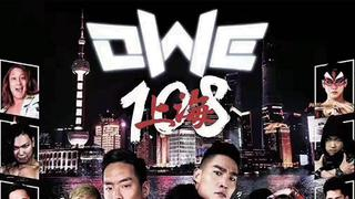 OWE: Toronto Day 2, Episode 4