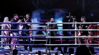 VAMAA Kickboxing, Muay Thai, K-1 May 23