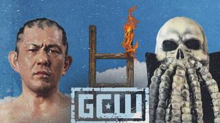 GCW: Highest in the Room