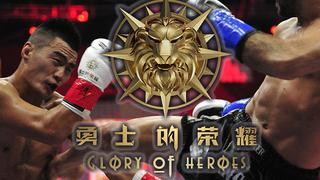 Glory of Heroes, May 20 (Tape Delay)