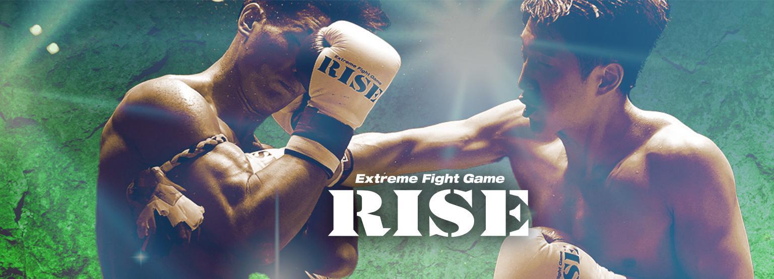 RISE World Series 2019 - 1st Round