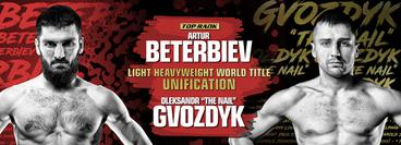 Top Rank: Beterbiev vs Gvozdyk