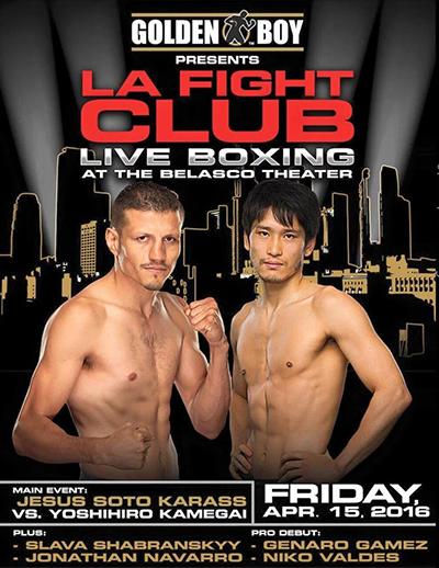 LA-Fight-Club-4-15-2016-2
