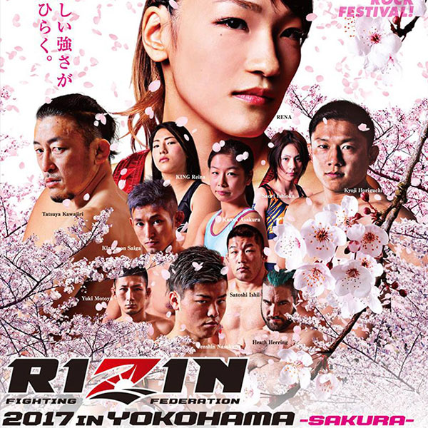 RIZIN FF event to stream LIVE on FITE TV from Yokohama, Japan