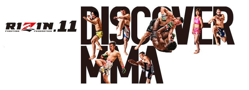 RIZIN FIGHTING FEDERATION - RIZIN.11 Now Available for Pre-orders