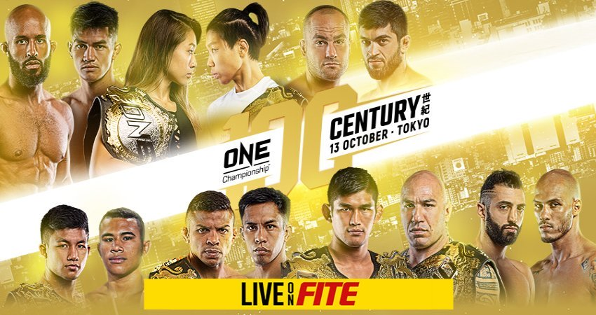 FITE Partners With ONE Championship To Stream ONE: Century