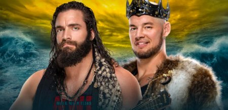 Elias vs. King Corbin